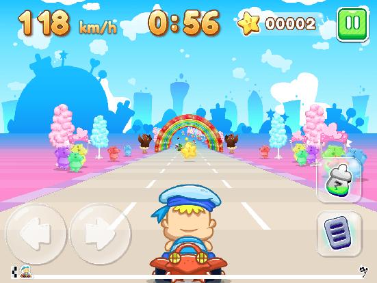 Baby Race Galaxy screenshot 1